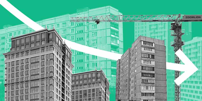 Этапы развития рынка недвижимости в России